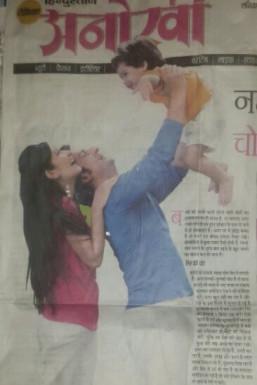 Sauurab Aroora - Model in Delhi | www.dazzlerr.com