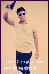 Dazzlerr - R K BHASKAR Model Delhi