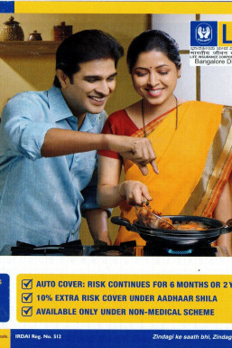 Naresh Nagda - Model in Mumbai   www.dazzlerr.com