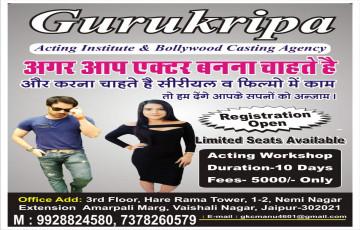 Dazzlerr : Gurukripa Acting Institute & Bollywood Casting Agency