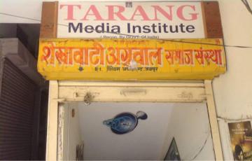 Dazzlerr : Tarang Media Institute